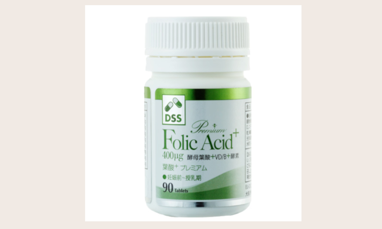 葉酸以外にもビタミンD、ビタミンB6、B12が含まれます