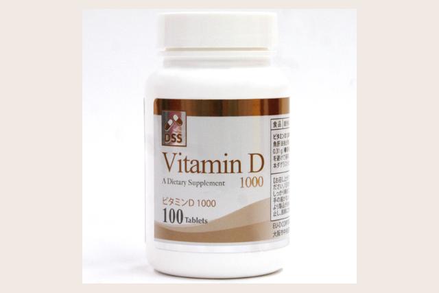 ビタミンDサプリメント